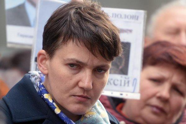 В Киеве заявили, что Надежда…