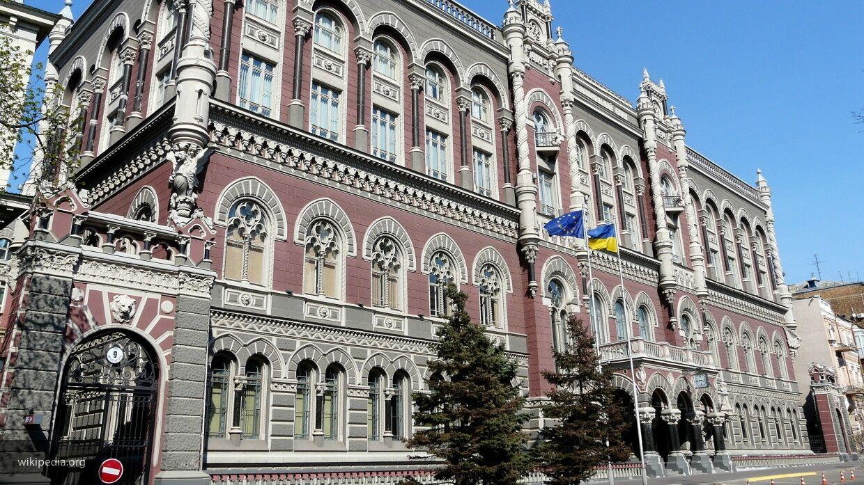 Отставка главы Нацбанка Украины может сделать страну банкротом