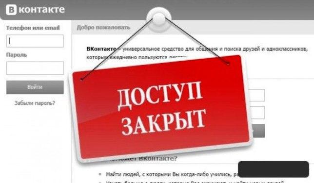 В МВД Украины призвали закры…