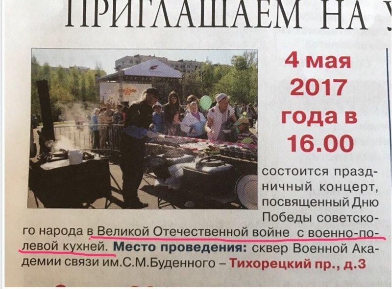 Ну и напоследок немного юмора 9 мая, день победы, идиотизм, интересное, маркетинг, патриотизм, фото