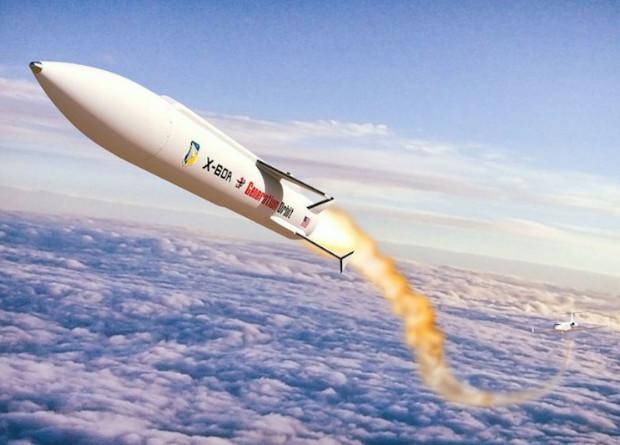 Гиперзвуковую ракету для суборбитальных исследований испытают в 2020 году