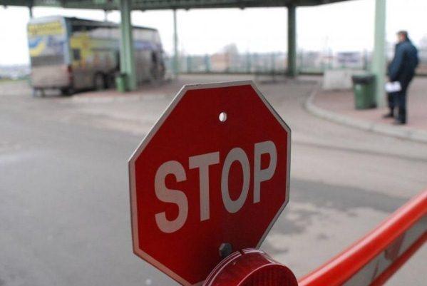Второй пакет санкций: нам могут перерезать и нефть, и газ Свежие Новости Сегодня