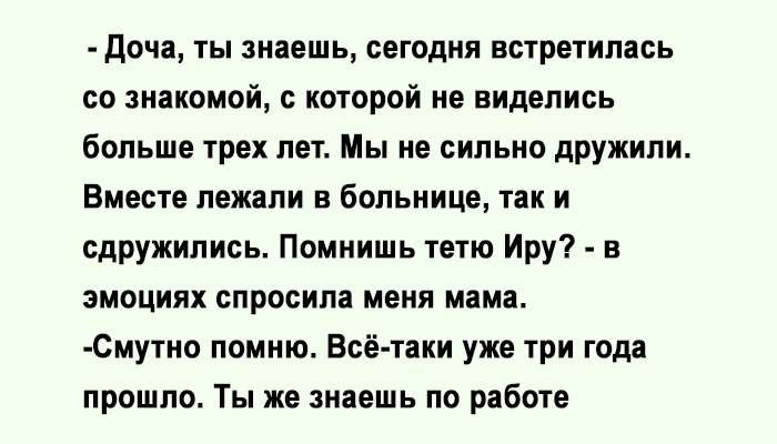 Нужно баловать маму. Время идет. И наши родители не молодеют... Жизнь,Истории,проблемы,семья
