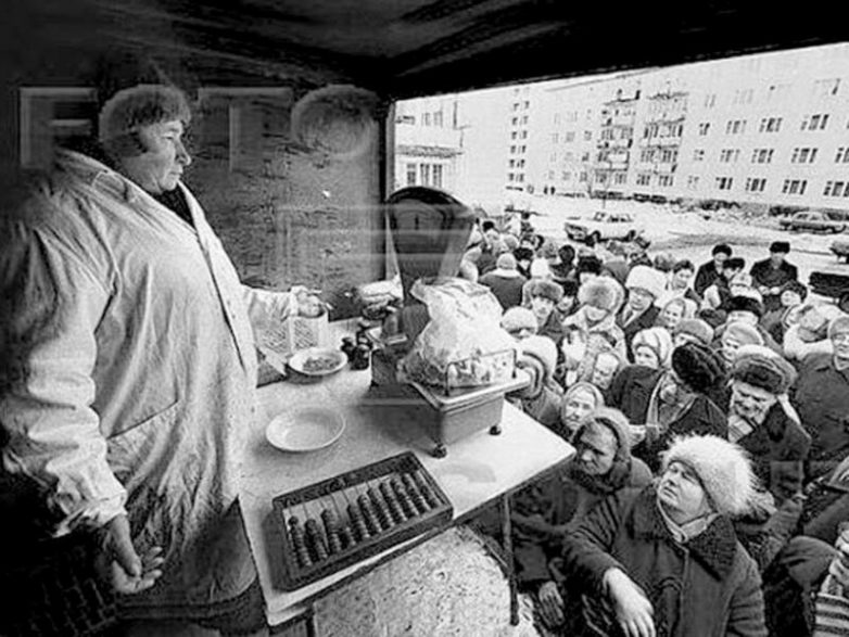 Как выглядела торговля в СССР?