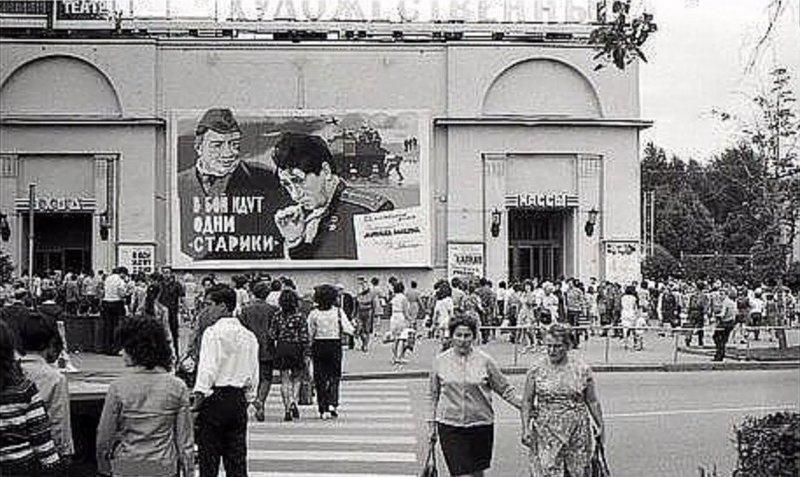 """Премьера фильма """"В бой идут одни старики"""" СССР, детство, ностальгия, подборка"""