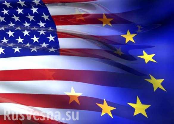 США поставили Европу в раскорячку.