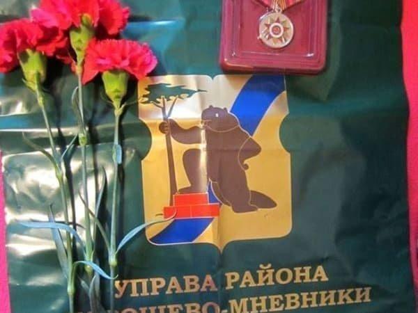 Медаль, гвоздика и пакет. Вот что подарили ветеранам Хорошёво-Мнёвники 9 мая, день победы, идиотизм, интересное, маркетинг, патриотизм, фото