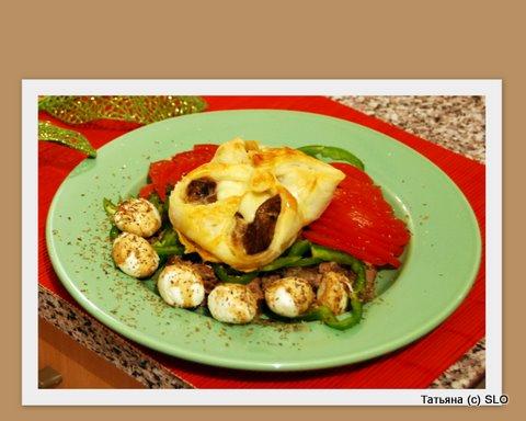 Мясные корзиночки с сыром моцарелла. Фото-рецепт. Татьяна (с) SLO