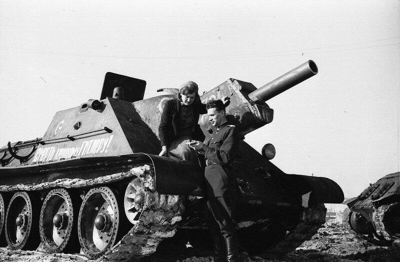 """СУ-122 """" Смерть кровавому гитлеру! """" 356-й ГвСАП. история, ретро, фото"""