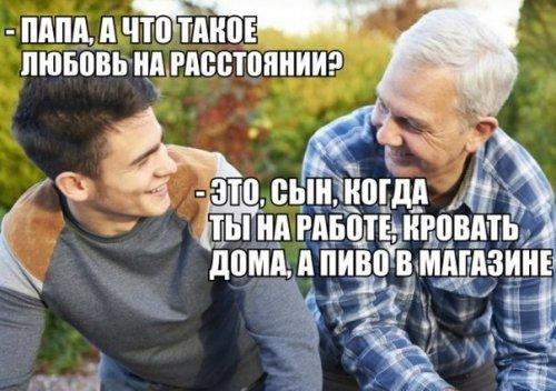 Короткие анекдоты-новинки (13 шт)