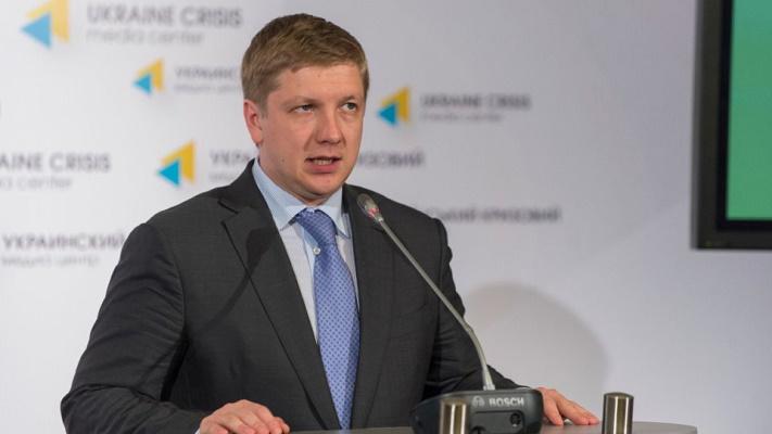Киев заявил о готовности отдать транзитную трубу западным операторам
