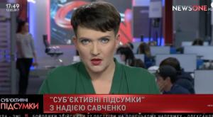 Брутальный нардеп Савченко удивила неожиданной сменой имиджа