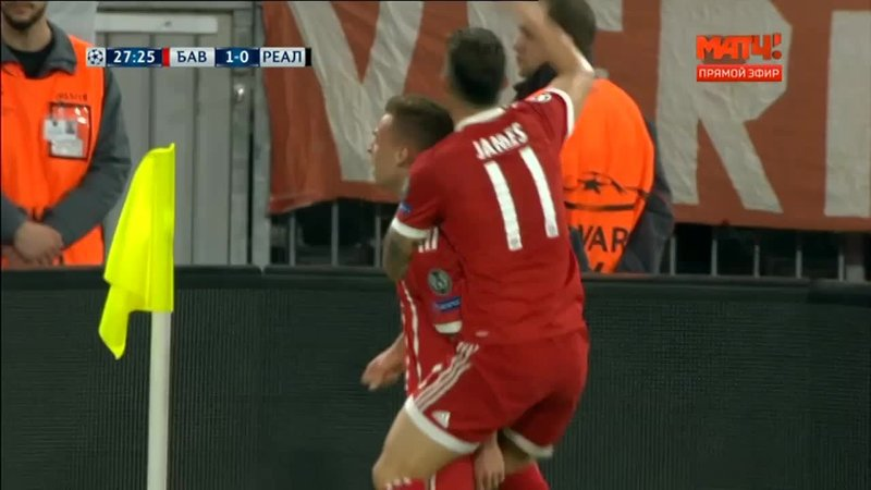 Бавария – Реал. 1:0. Джошуа Киммих