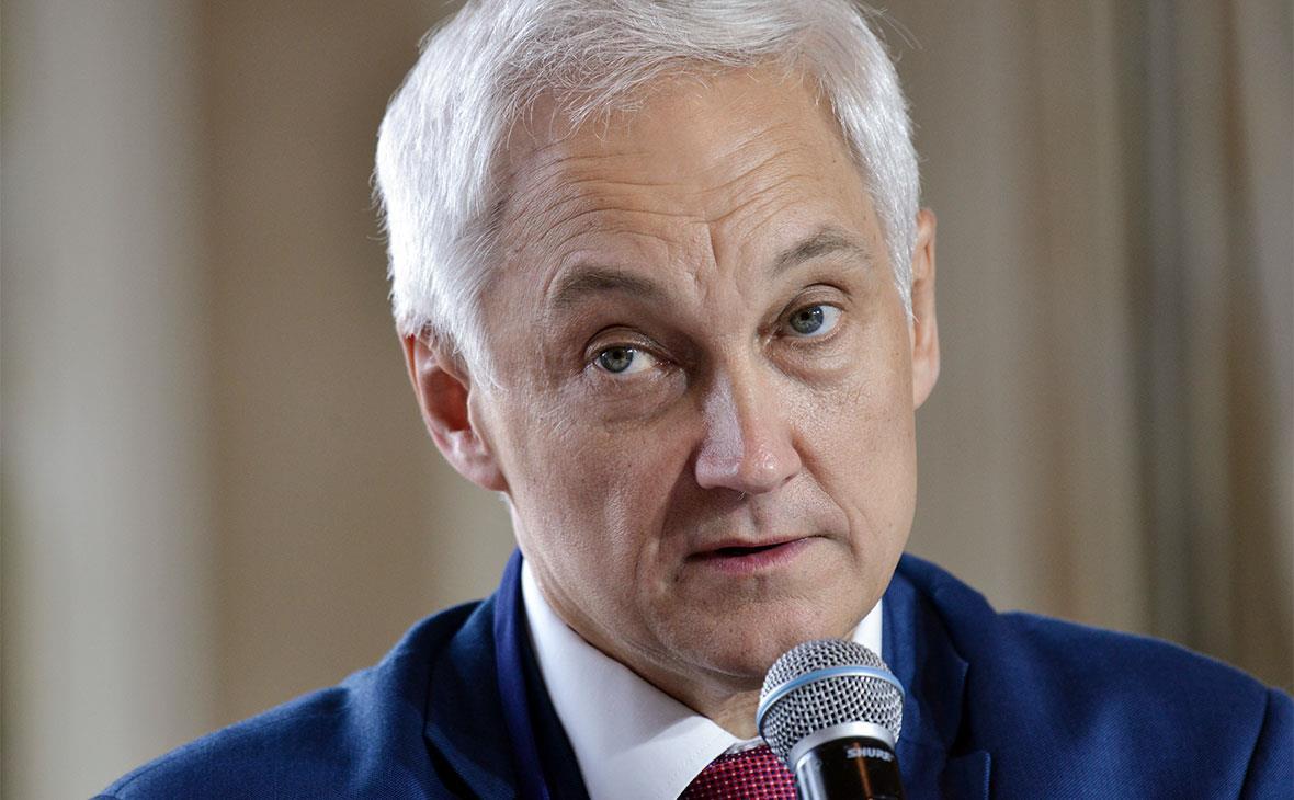 Белоусов заявил, что экономика РФ вступает в сложный период на фоне пандемии Политика
