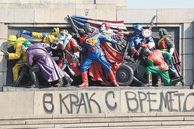 Почему болгары забыли слово «спасибо»?