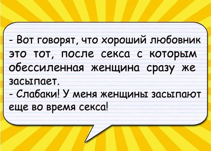 Учительница знакомится с уче…