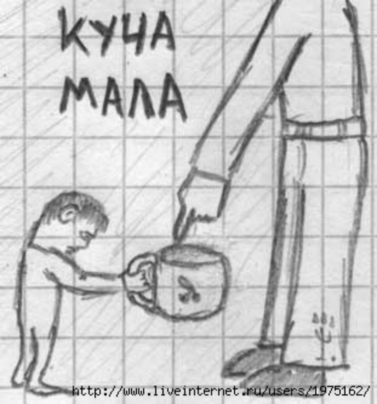 Детские рисунки карандашом смешной, картинки