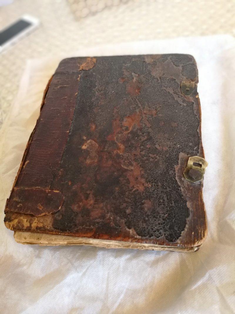 Неизвестная рукописная книга