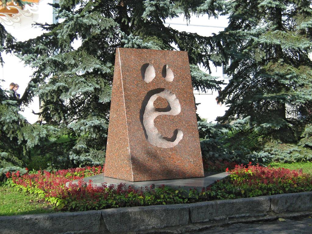 http://mtdata.ru/u13/photoA94E/20146775132-0/original.jpg