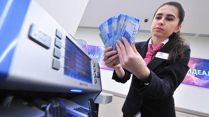 Снова сунутся в наши кошельки? Государственный банк забыл про интересы государства россия
