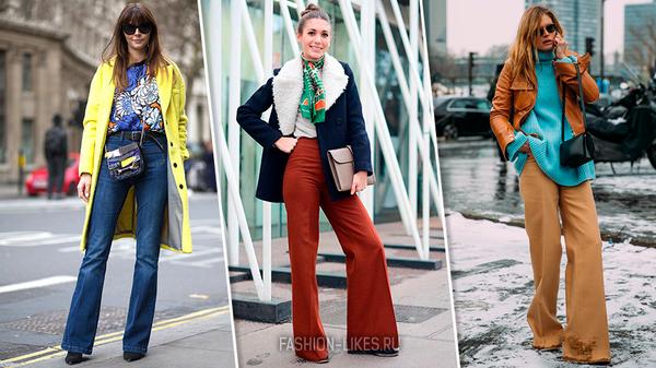 Как носить брюки-клеш и быть модной: 14 стильных идей на каждый день