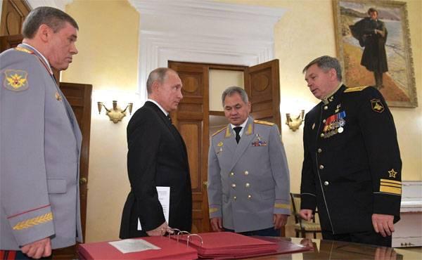 Офицер ВМФ впервые возглавил ГРУ