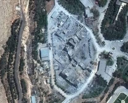 Что производил уничтоженный центр в Сирии?