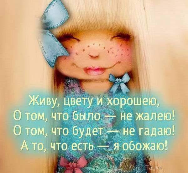 Улыбаемся! И пусть все печальки превратятся в ерундульки!))) анекдоты,веселые картинки,приколы,юмор