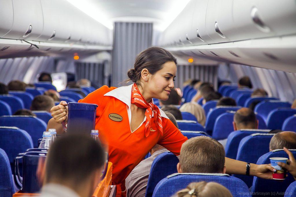 Поздравление с первым полетом стюардессу