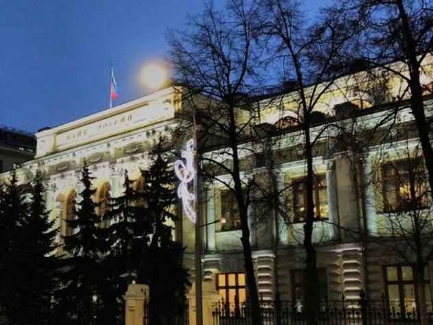 ЦБ утвердил план санации банка «Советский»