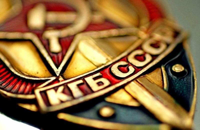 Одна из секретнейших спецслужб: пять вопросов о КГБ СССР