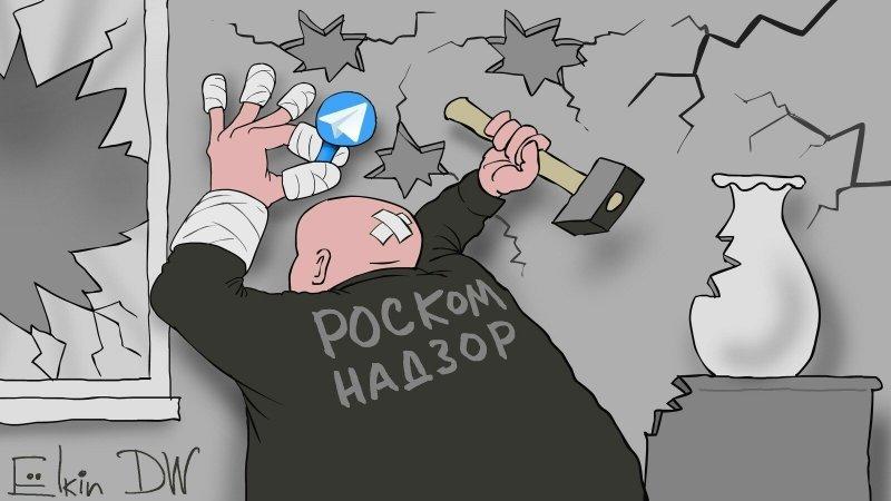 Из-за блокировок Роскомнадзором IP-адресов компании Amazon и Google пострадали: Telegram, РКН, блокировки, видео, дуров, интернет, прикол, роскомнадзор, юмор