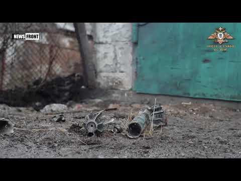 ВСУ снова обстреляли Саханку