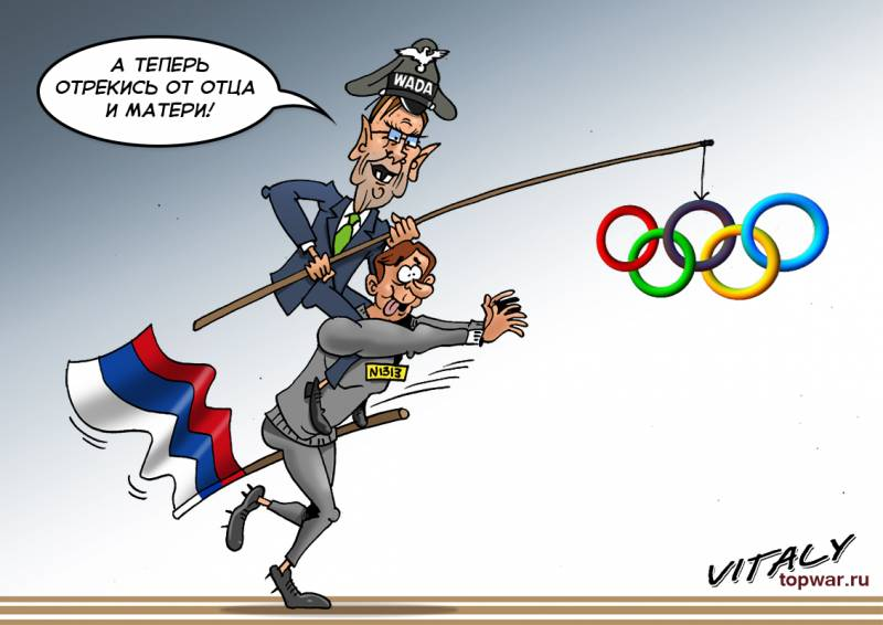 Унижаться нельзя отказаться. Олимпийская запятая для Кремля