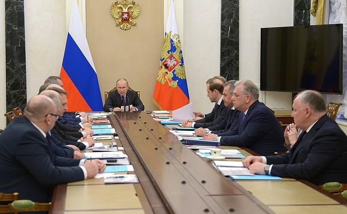 НОВОСТИ НЕДЕЛИ: Заседание Комиссии по вопросам военно-технического сотрудничества,  Съезд транспортников, Заседание Федеральной службы безопасности, .......