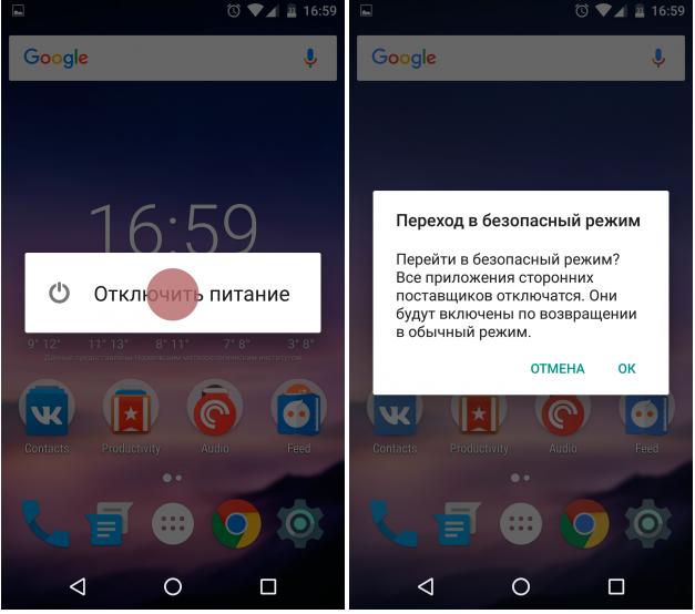 Несколько Android-жестов, о которых вы могли не знать android, жесты