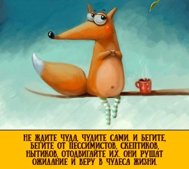 Зайцев прикольных, открытка мотивация все будет хорошо