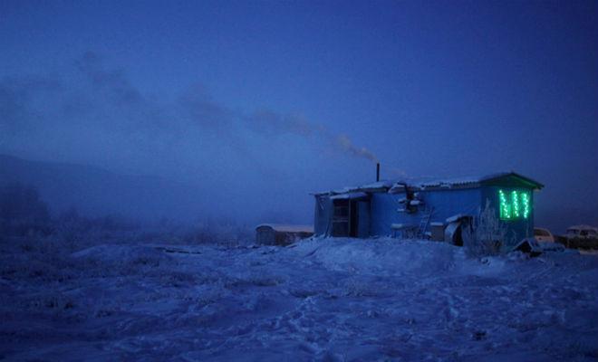 Рыбалка на полюсе холода
