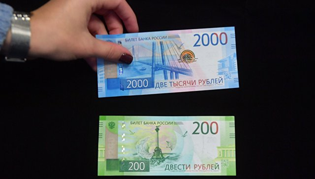 Латвийский бизнесмен увидел в 200-рублевой купюре спасение от кризиса