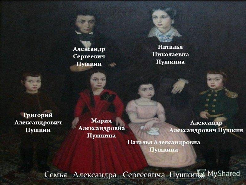Кто заплатил долги за Пушкина долги, история, николай первый, пушкин