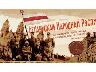 Почему Минск потакает националистам и преследует сторонников Русского мира?