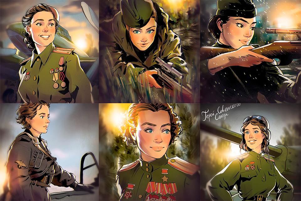 Виде, открытка женщина на войне