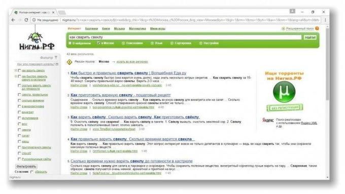 Шесть поисковиков, которые лучше, чем Google