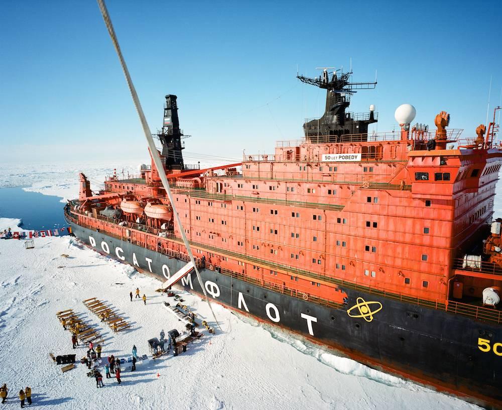 Власть России над Арктикой п…