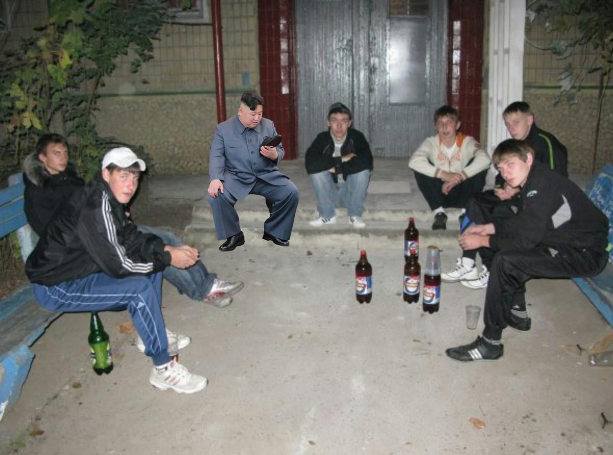 смешные фото молодежи во дворах интересно, какой