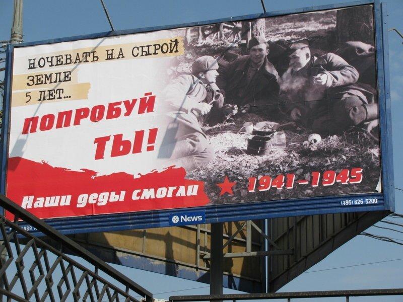 Патриотический идиотизм к 9 мая набирает обороты 9 мая, день победы, идиотизм, интересное, маркетинг, патриотизм, фото