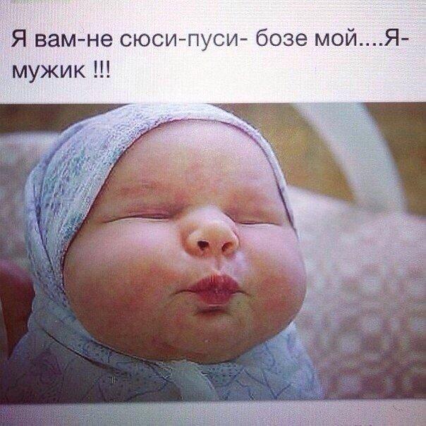 Смешные картинки с надписями для ребенка