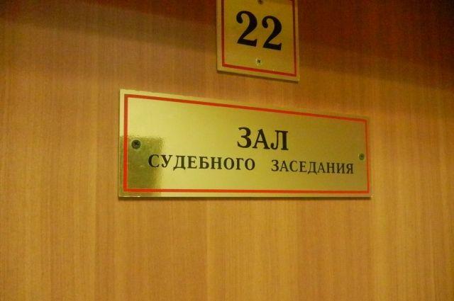В Бурятии закрыли Конституционный суд, который давно не работал