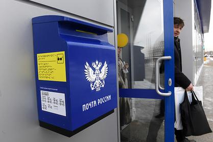 Работников «Почты России» заподозрили в крупном воровстве