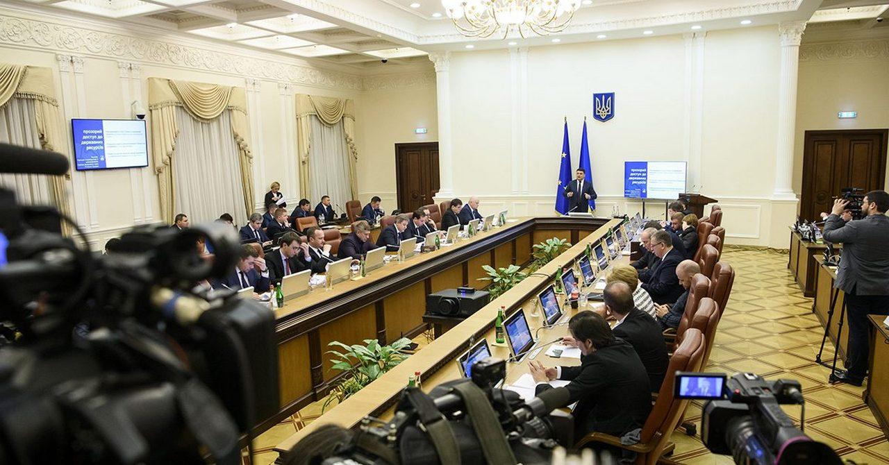 «Ласкаво просимо до оффшору»: Украина отблагодарила Прибалтику